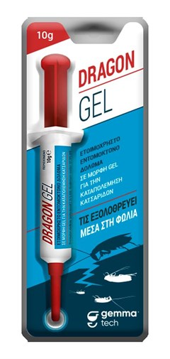 Dragon Gel